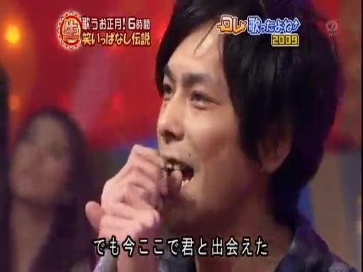 【次长课长cut】两人的唇【Live the 吉本 2010】