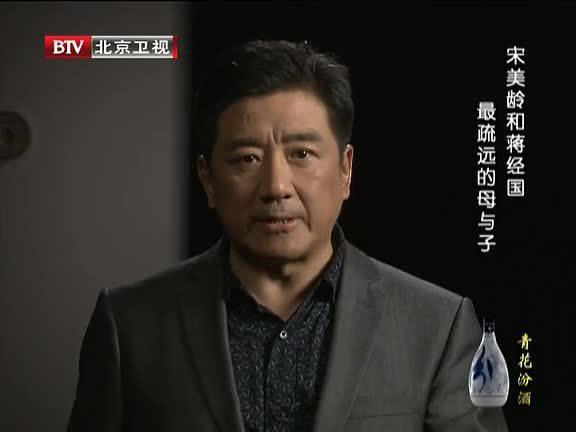 档案 2013第217集精选