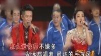 筷子兄弟^凤凰传奇-最炫小苹果_国语_情歌对唱