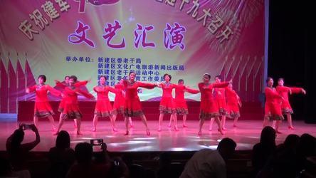 新建区老年大学舞蹈二班 春到北方 表演 团队版