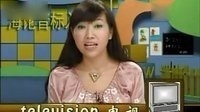 元音海伦英语音标视频 48英语音标发音