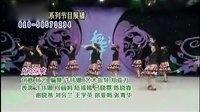 45-杨艺广场舞好运来