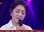 姚晨 江珊-跨界歌王-我愿意