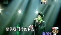 张杰-夜空中最亮的星_国语