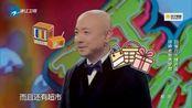 视频 囧餐厅火爆开业 徐铮老板秀梦想 食在囧途 161210 1080p