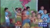 幼儿舞蹈视频《荷塘月色》