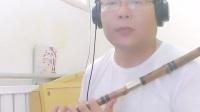 笛子独奏曲《走进新时代》