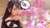 日本第一家自助旋转甜点cafe ron ron大胃王俄罗斯佐藤同款get米酒日本游www