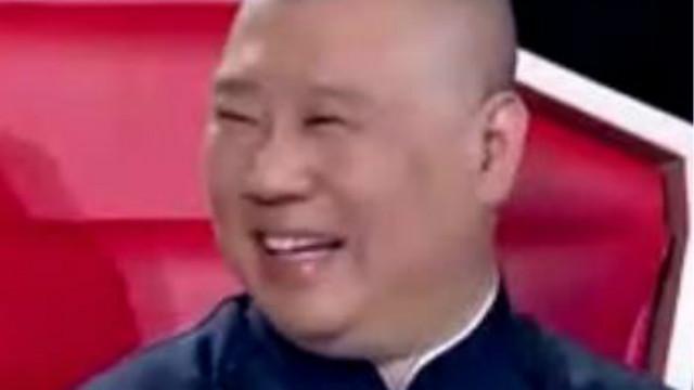 郭德纲儿徒攀比岳云鹏,自创神曲呛师傅,台下观众笑翻!