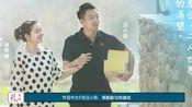 """汪小菲求生欲很强烈,《幸福三重奏》中""""直男致死回答法""""Ζ对大S"""