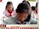 小学一年级班费月支出<www.isoucai.com>.过万引家长质疑