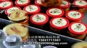 金针菇瓶 老干妈瓶 辣椒酱 自动单面贴标机视频