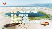 《青春的征途》3天53公里,6位队员能否成功徒步穿越腾格里沙漠?