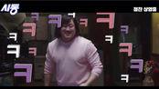 【启动花絮】马东锡爆笑跳Twice的TT&SIGNAL 朴正民击中垃圾桶一脸傲娇
