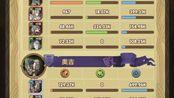 【Asuna】剑与远征17-22女妖的远征!附装备图