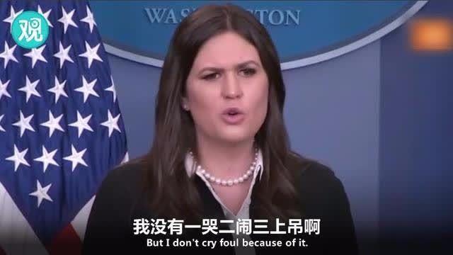 """【你怼他 他怼她 她怼她们】特朗普发推炮轰""""早安 乔""""节目两名主持,说女主持低智、疯狂、拉皮拉得脸流血。29日的白宫记者会上,斯派塞副手莎拉·桑德斯毫不留情地回怼记者。吃瓜群众纷纷表示,哇哦,不错哦,比斯派塞厉害多了。"""