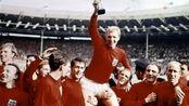 世界杯变欧洲杯!历史第5次 英格兰再次夺冠?