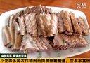 9-26豪猪粉面馆