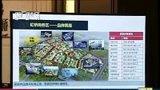 第一地产2013-20130705-房产快讯