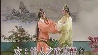 粤曲小调《彩云追月》周自涛填词,梁耀安、蒋文端演唱