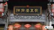 非遗美食,成都麻婆豆腐,寻找豆腐的最原始做法
