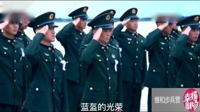 维和步兵营:维和英雄魂归故里,全连战士挖地三尺也要帮他报仇