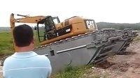 卡特CAT水陆两用挖掘机