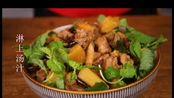 在云南,喝酒、吃野生菌、旅游还不够打动您,相信这道菜一定会让您选择留下来