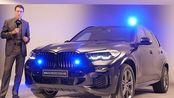 [Autogefühl]防弹版!BMW X5 Protection VR6 静态体验评述 - 整备质量3t+ 百公里加速5.9 极速210Km/h[60FPS]