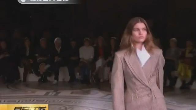 巴黎秋冬时装周 斯特拉·麦卡特尼致敬乔治·迈克尔