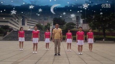 《凉山的月亮 表演 团队版》湖北赤壁青春飞扬健身队
