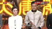 《大唐荣耀》北京卫视首映礼全程回顾完整版