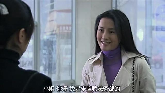 漂亮女孩赶着去面试,电梯却超重,看她如何用招把别人赶走