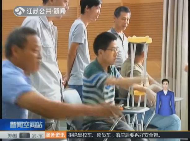 体育赛事精彩纷呈 展残疾人运动风采