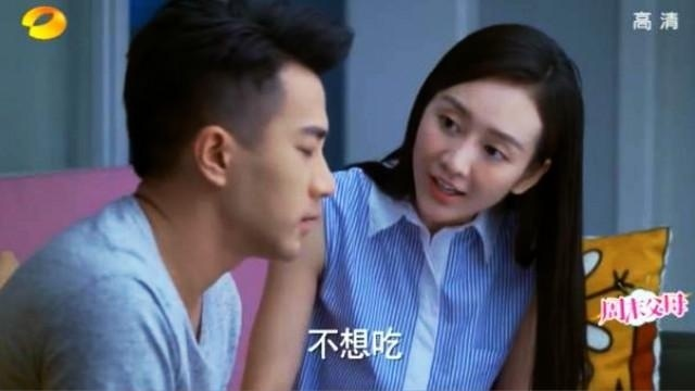 周末父母:刘恺威陪客户喝大,王鸥放狠话,提成20万,老婆乐了