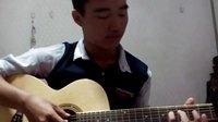 平凡之路吉他教学