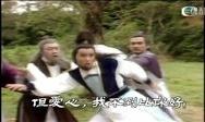 射雕英雄传-华山论剑片头曲