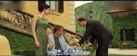 《007皇家赌场》——爱情密码