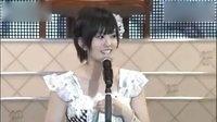 【AKB48第5回選抜総選挙】Youtube切边直播版 第14 山本彩感言 32nd单曲总选举