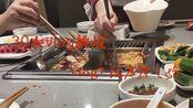 【傀儡不想说话】vlog 7┃ 海底捞之旅求婚唠嗑吃饭嗨皮