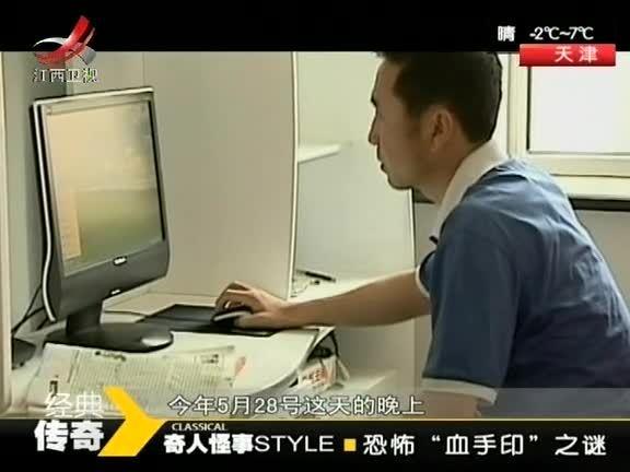 经典传奇 2012第159集精选