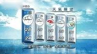 香港亚洲电视本港台 天气预报/概括 背景音乐