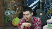 陈飞宇吃粽子一脸享受的对何蓝逗舔嘴唇,张子枫看不下去了!