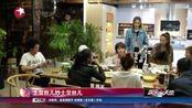 """《青春旅社》 开启欢乐""""方言大会""""!"""