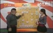 上海双马国际象棋规则_下象棋的绝招走法_胡荣华象棋讲座全集1