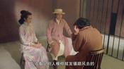[阳光电影].算死草.HD.720p.国语中字