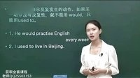 48个国际英语音标发音教学视频