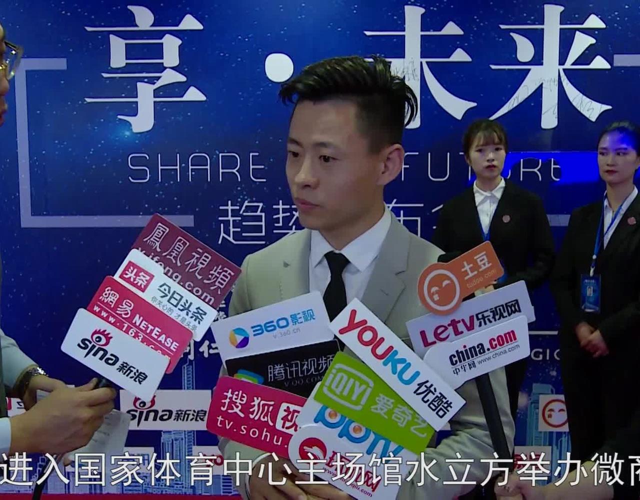 北京同仁堂足道产品微商代理活动