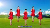 32步广场舞  闻着淡淡的花香,草原姑娘《等着我来爱》  附教学-舞动旋律-千阙