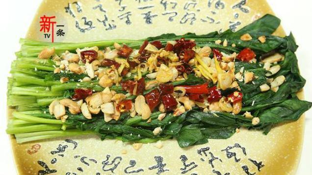 新一条5分钟特色小拌菜,菠菜拌花生米,简单好吃